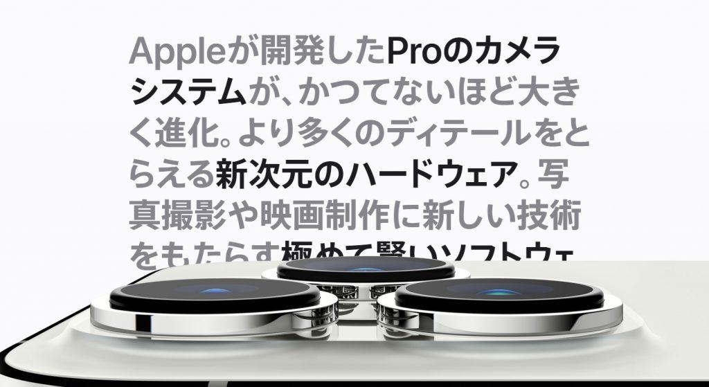 #23 iPhone 13 Pro/iPhone 13 Pr…