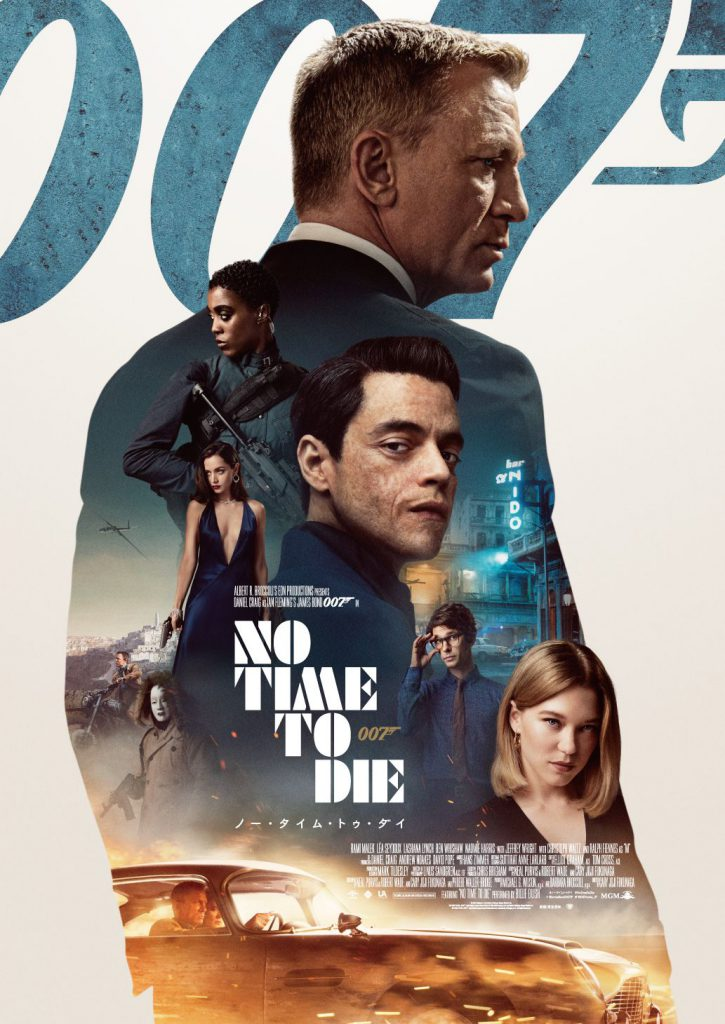 #26 007 / NO TIME TO DIE
